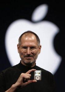Steve Jobs Pzizz